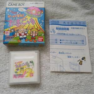ゲームで発見!!たまごっち ゲームボーイソフト Nintendo