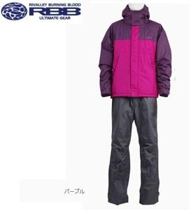 送料無料 リバレイ RL ソリッドウィンタースーツ 6361 パープル L 新品 防寒 防水 ウィンタースーツ