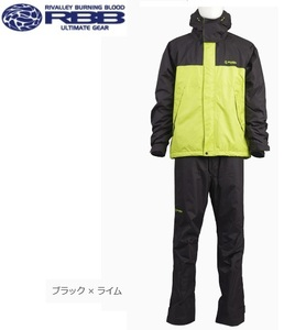 送料無料 リバレイ RL ソリッドウィンタースーツ 6361 BLK/ライム LL 新品 防寒 防水 ウィンタースーツ