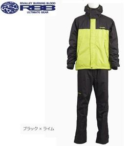 送料無料 リバレイ RL ソリッドウィンタースーツ 6361 BLK/ライム 3L 新品 防寒 防水 ウィンタースーツ