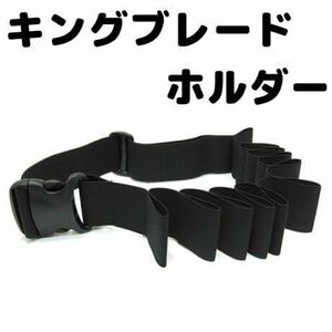 LCWW penlight holder Live commander concert light holder gold blur .rumi Ace, large . light blade .*