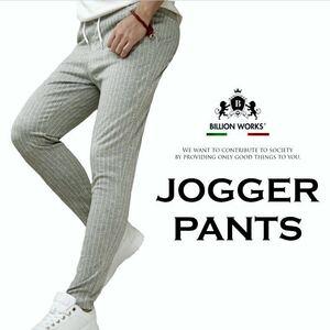 スウェットパンツ メンズ ジョガーパンツ スキニー おしゃれ ズボン S ジャージ