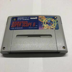 スーパーファミコン ソフト スーパースコープ6 ソフトのみ 動作未確認 e0004