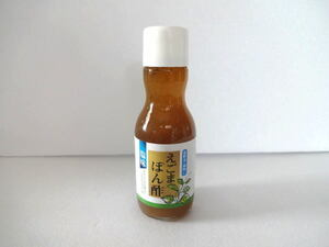 【送料無料】えごまぽん酢(塩味)200ml×30本