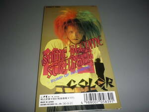 COLOR★SOME BECOME STRANGER★8cmCDS
