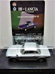 京商☆フィアット&ランチア ミニカーコレクション☆Lancia Fulvia Coupe HF 1.6 シルバー☆1/64☆箱無