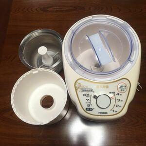 値下げ中!精米機 家庭用 ツインバード製 4合 穴開き 正常に動きます!