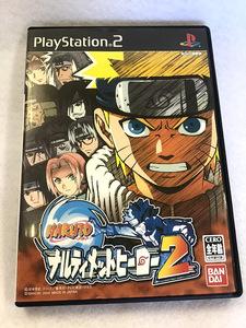 ★★PlayStation2用 NARUTO ナルティメットヒーロー2★★