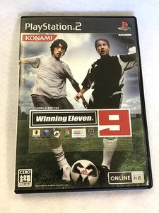 ★★PlayStation2用ソフト  ワールドサッカー ウイニングイレブン9★★