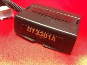 返品可&送料一律 DTV330と同適合 データシステム TVキット DT3301A NMCC-W60/59に適合!!