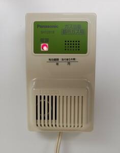 【ジャンク品】ガス警報機 パナソニック ガス当番 SH12918 都市ガス