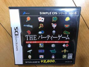 SIMPLE DSシリーズ Vol.6 THE パーティーゲーム DSソフト