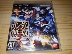 ★送料無料・PS3ソフト★ガンダム無双3