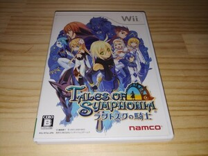 ★送料無料・Wiiソフト★テイルズオブシンフォニア ラタトスクの騎士