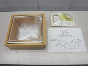 B105未使用品◆用美◆電調白木枠湯葉鍋(湯煎式)2~4人用 243×230×80