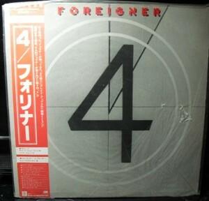 【LPレコード】フォリナー 4 FOREIGNER