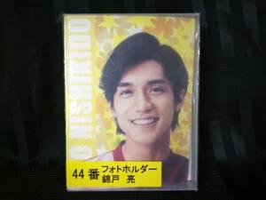 関ジャニ∞ フォトホルダー 錦戸 亮