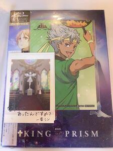 劇場版 KING OF PRISM 初回生産Blu-ray