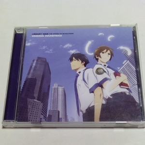 CD 映画 図書館戦争 革命のつばさ オリジナル・サウンドトラック 菅野祐悟
