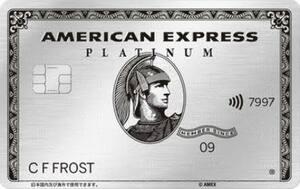 americanexpress AMEX platinum platinum new go in . maximum 7 ten thousand pt Gold SPG business invitation investigation favorable treatment?