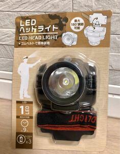 LEDヘッドライト アウトドア キャンプ 釣り 未使用