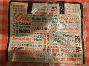 嵐 アラフェス 2012 国立 コンサートグッズ ショッピングバッグ バッグ