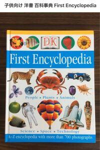 子供向け 洋書 百科事典 First Encyclopedia