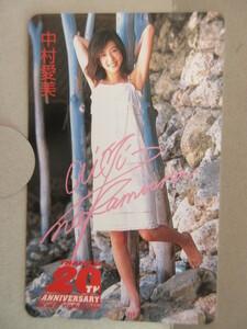 ヤングジャンプ 20th ANNIVERSARY WEEKLY YOUNG JUMP  中村愛美 テレホンカード 非売品 テレカ 台紙付