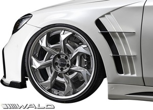 【M's】W222 Sクラス 前期/後期 (2013y-) WALD BLACK BISON スポーツフェンダーダクト LR/FRP ベンツ ヴァルド バルド エアロ フェンダー