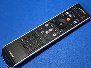 送料無料 中古 TOSHIBA 東芝 PC リモコン G83C00060110 赤外線◎ 安心の保証有 (管理No E-256)