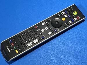 送料無料 中古 美品 TOSHIBA 東芝 PC リモコン G83C00089410 除菌 清掃済 安心の保証有 (管理No E-258)