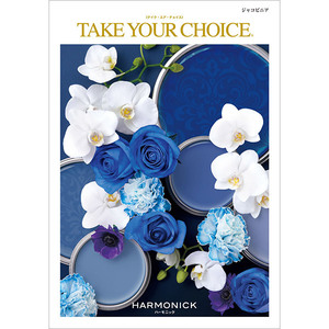 Harmonic Take Your Choice Catalog Gift Jacobinia 50800 yen ※ If it is only postcard, we will free shipping free shipping.