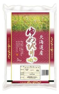 【即決】 北海道産 ゆめぴりか 5kg 米 お米 白米 ご飯 【水産フーズ】