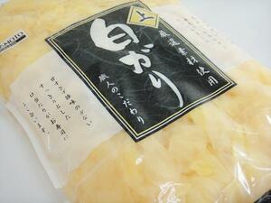 【即決】 上白がり 1kg がり ガリ しょうが 生姜 お寿司 白がり 白ガリ 酢漬け 漬け物 漬物 業務用 【水産フーズ】
