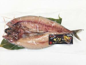 【即決】 笹の葉 干物 さば開き 8枚(1枚約280g) さば サバ 鯖 開き 焼き魚 焼魚 【水産フーズ】