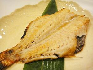 【即決】 笹の葉 干物 赤魚開き 8枚(1枚350gUP) 赤魚 アカウオ 開き 焼き魚 焼魚 【水産フーズ】