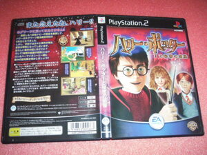 中古 PS2 ハリーポッターと秘密の部屋 動作保証 同梱可