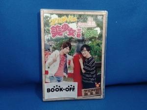 DVD 2D LOVE式 湯けむり温泉 美少女三昧 in 岐阜(アニメイト限定版)