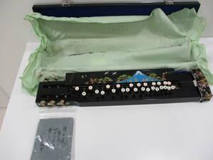 【13897】1円スタート 古賀大正琴 和楽器 弦楽器 ハードケース付 鍵あり ジャンク品