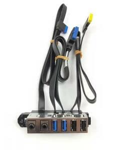 【中古パーツ】複数可 HP 800 G2 SFF モデルの【前面USB端子&音声出力】 管:HP 800 G2 SFF