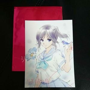 劇場版 リズと青い鳥 来場者特典 入場者特典 リバーシブルイラストカード
