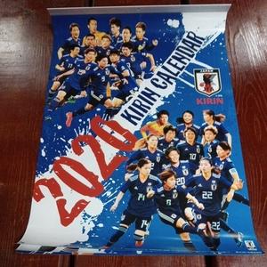 529 壁掛けカレンダー 2020 KIRIN キリンビール ノベルティ 非売品 新品 未使用 サッカー 日本代表