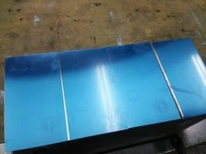 ステンレス切り板 300×170 4枚