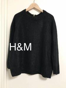 新品 エイチアンドエム H&M モヘア ニット クルーネックセーター 黒 S ニットセーター