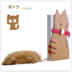 AQUOS PHONE EX SH-02F/AQUOS SH-M01 手帳型ケース 手帳型カバー 猫 ねこ 猫型 スマホケース スマホカバー ファーストラップ付 茶トラ