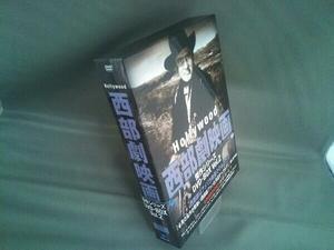 DVD ハリウッド西部劇映画 傑作シリーズ DVD-BOX Vol.2