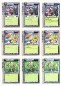 モンコレ 30種各3枚 ユニット/地形 NO481 モンスターコレクション