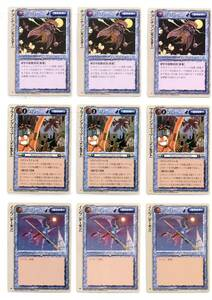 モンコレ 30種各3枚 ユニット NO479 モンスターコレクション