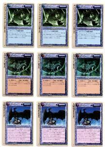 モンコレ 27枚セット ユニット NO376 モンスターコレクション