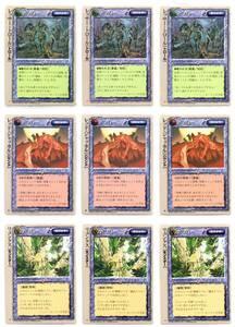モンコレ 27枚セット ユニット NO379 モンスターコレクション
